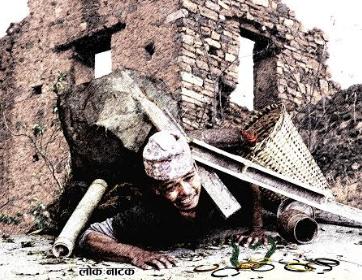 कुञ्ज थिएटरमा 'लिलामे माइलो'सँगै नि:शुल्क फोटो प्रदर्शनी