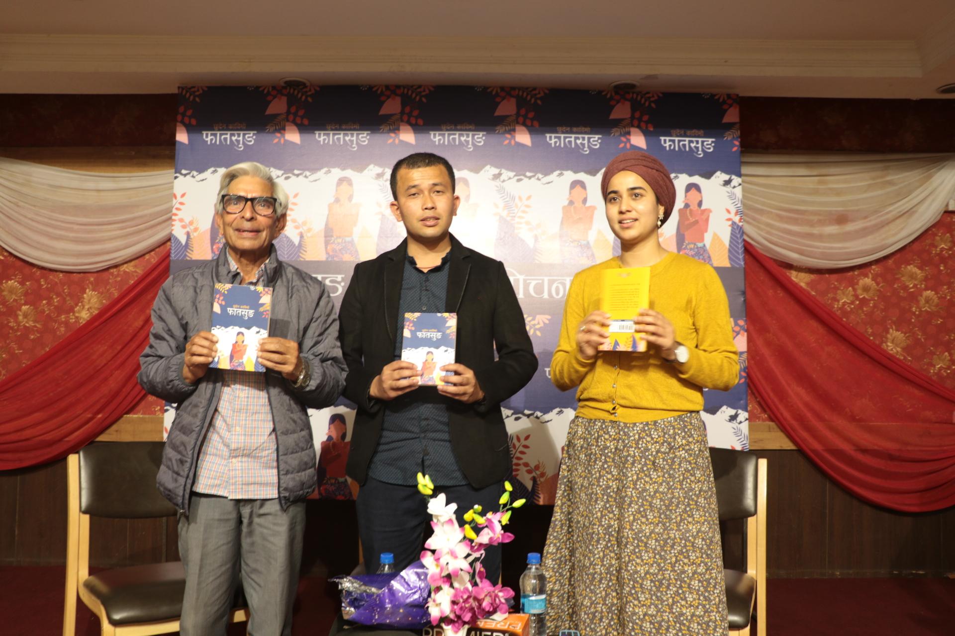 'फातसुङ' अर्थात् माटोको कथा अब उपन्यासमा