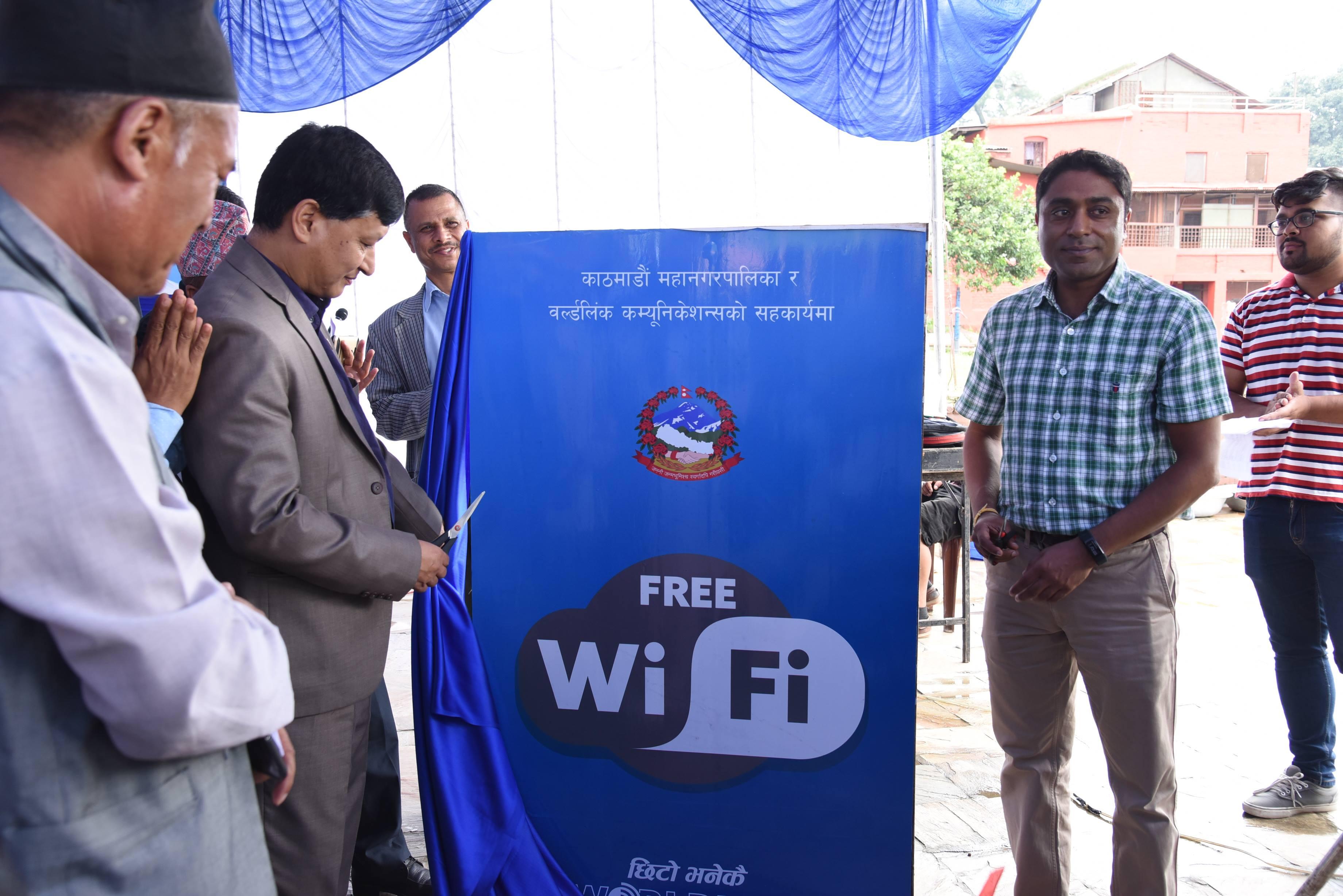फोन नम्बर दिएपछि काठमाडौंका यी स्थानमा निःशुल्क वाइफाइ, दिनको ३० मिनेटमात्र चलाउन पाइने