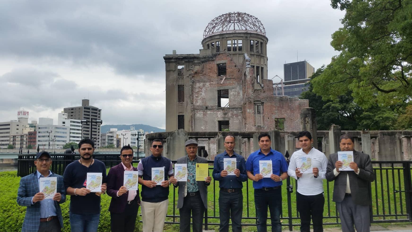 विजयराजको ८५ औं बालकृति 'आकाश ओढ्ने जिन्दगी' जापानबाट
