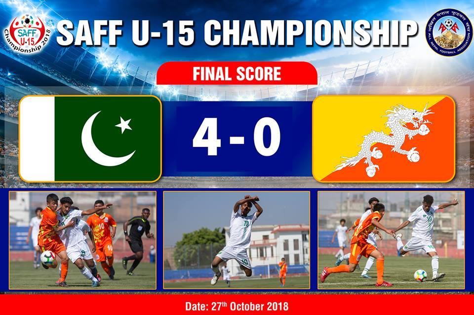 साफ यू-१५ च्याम्पियनसिप : लगातार दुई खेल जित्दै पाकिस्तान सेमिफाइनल प्रवेश