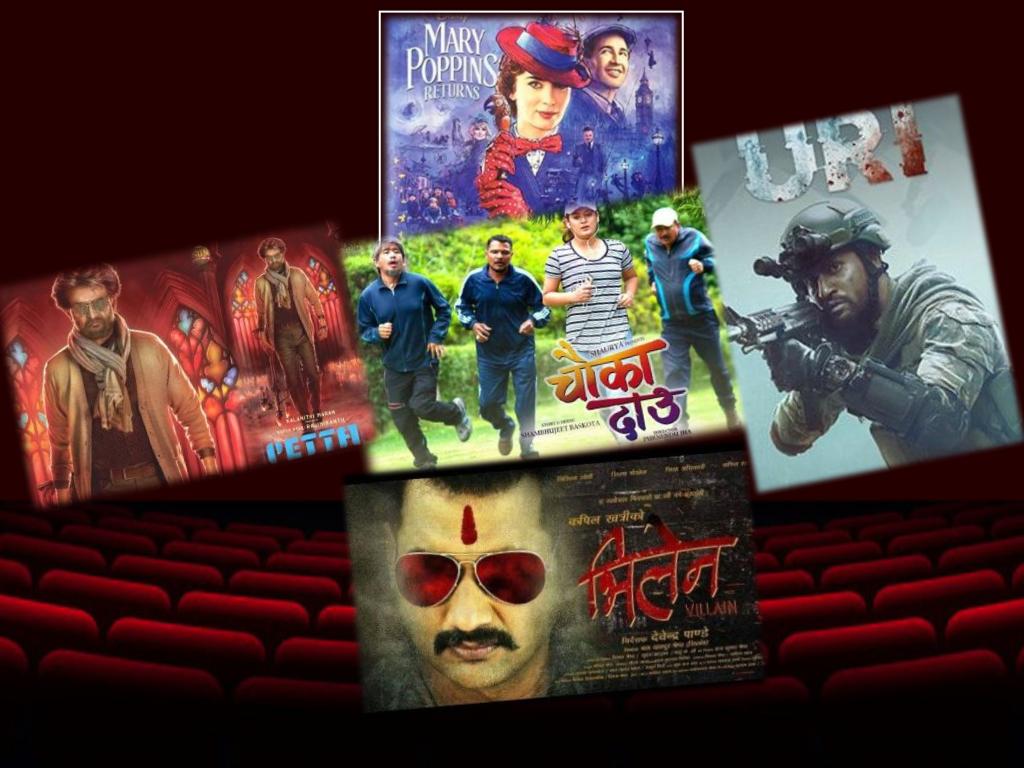 फ्राइडे रिलिज : दुई नेपालीसहित पाँच फिल्मको भिडन्त