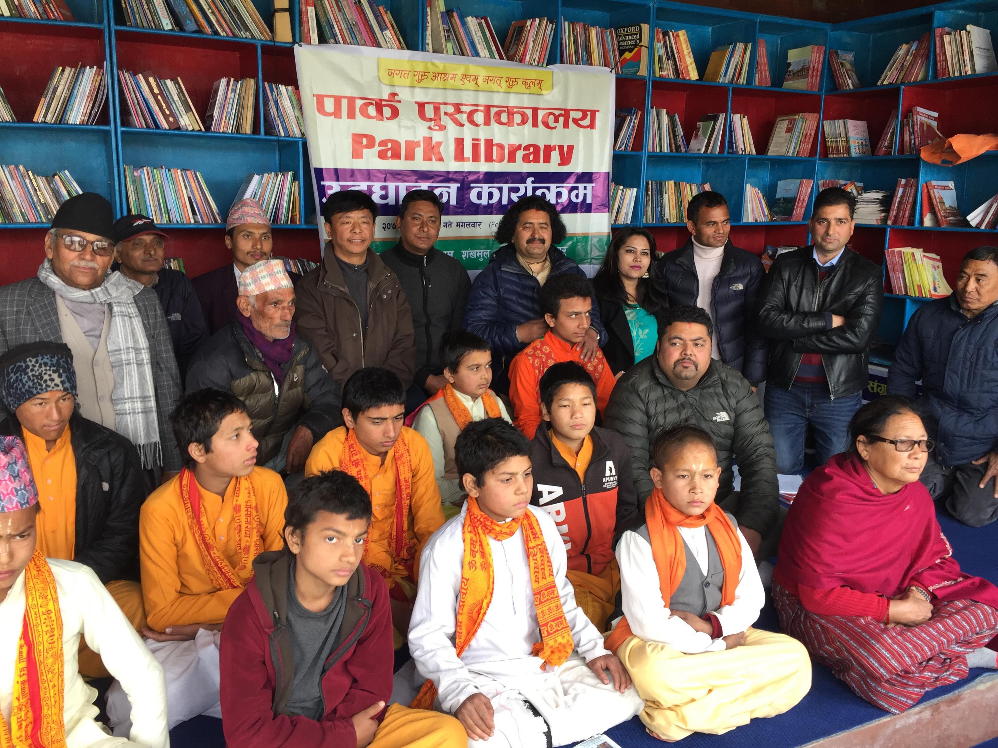 शंखमुलको शंख पार्कमा खुल्यो नेपालको पहिलो पार्क पुस्तकालय