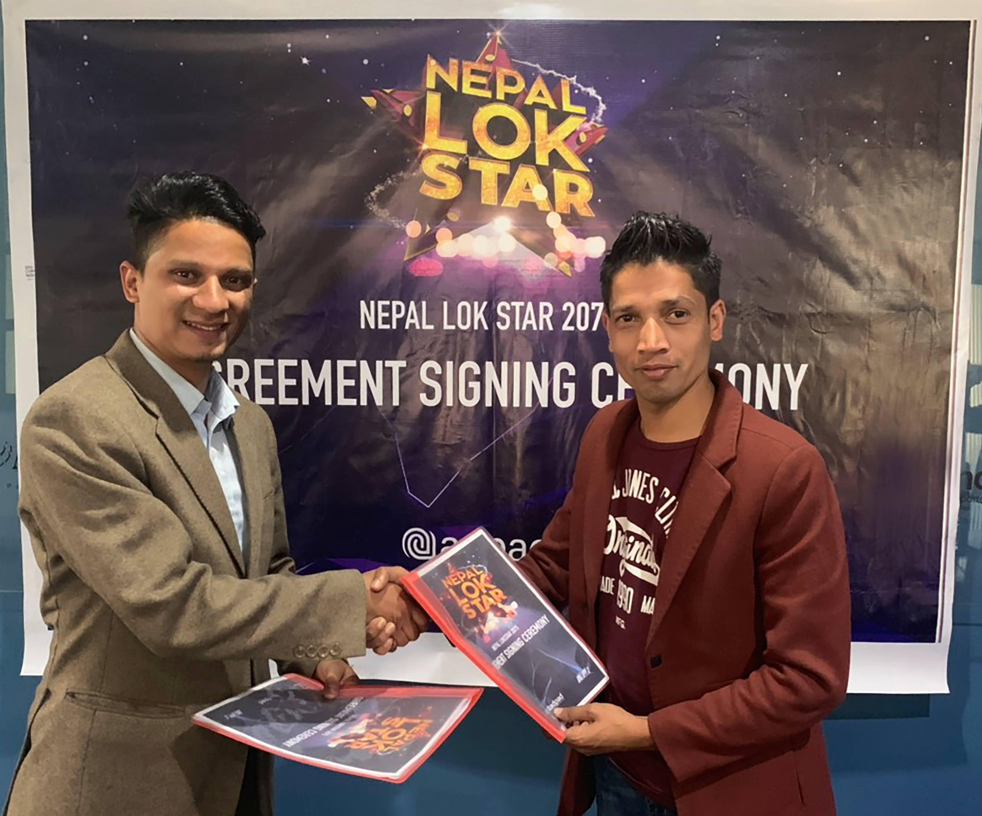 रियालिटी शो नेपाल लोक स्टारको बजार प्रवर्द्धनको जिम्मा एडप्याडलाई