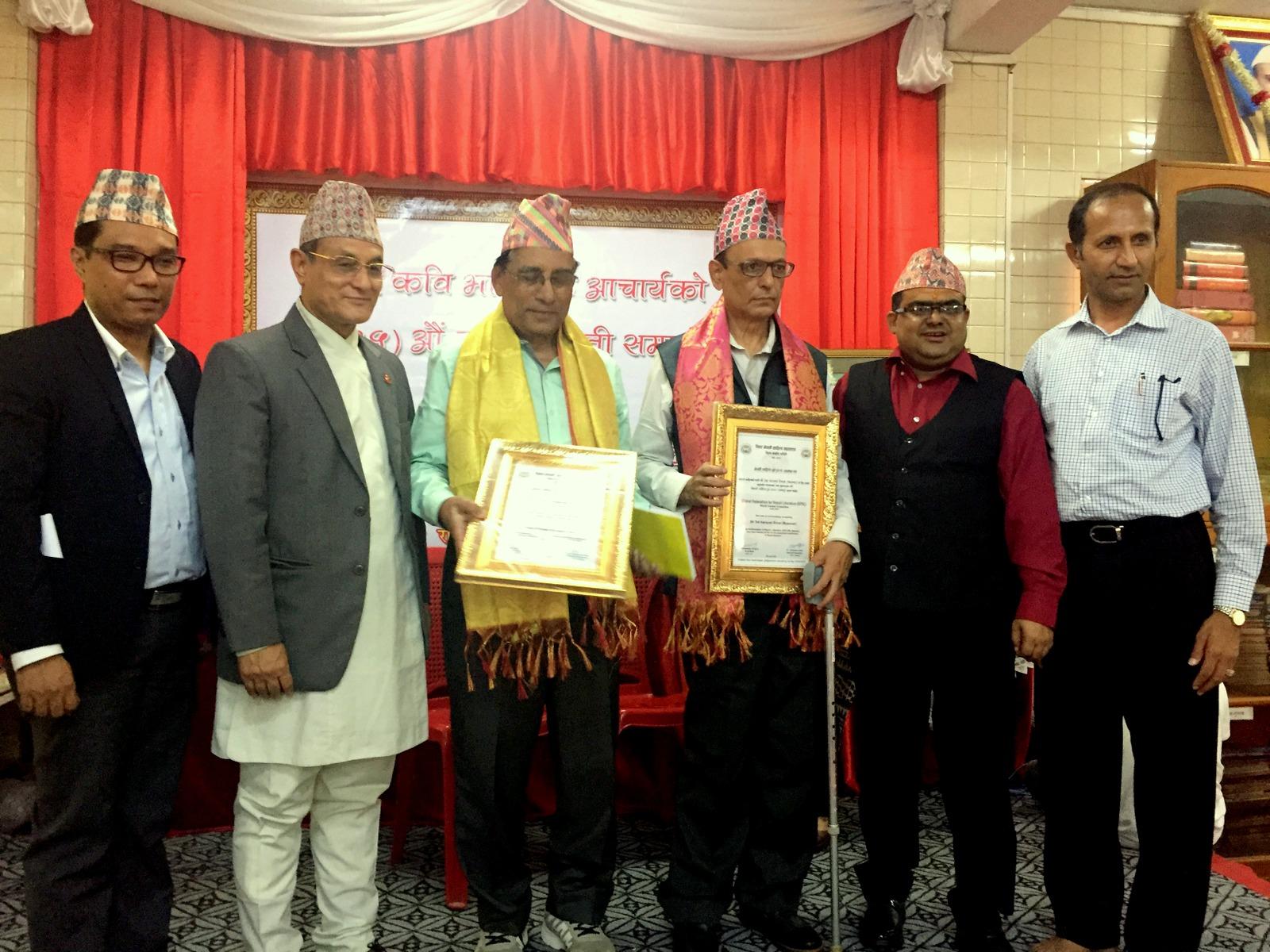 नेपालीभाषी वर्मेलीले मनाए म्यान्मारमा भानु जयन्ती
