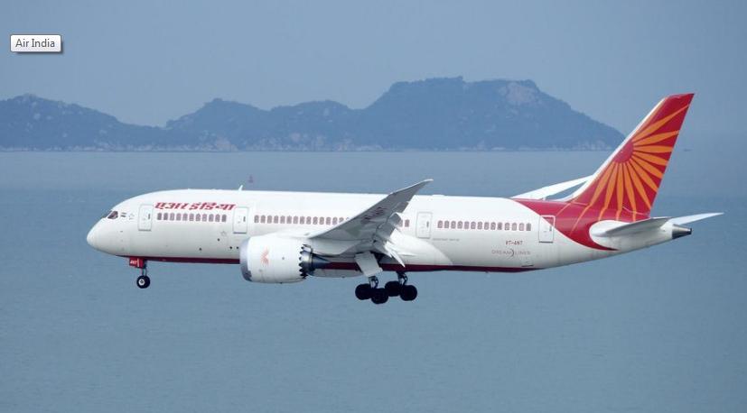 एयर इन्डियाको विमान त्रिभुवन अन्तर्राष्ट्रिय विमानस्थलमा अवतरण नगरी किन ओभरसुट ?