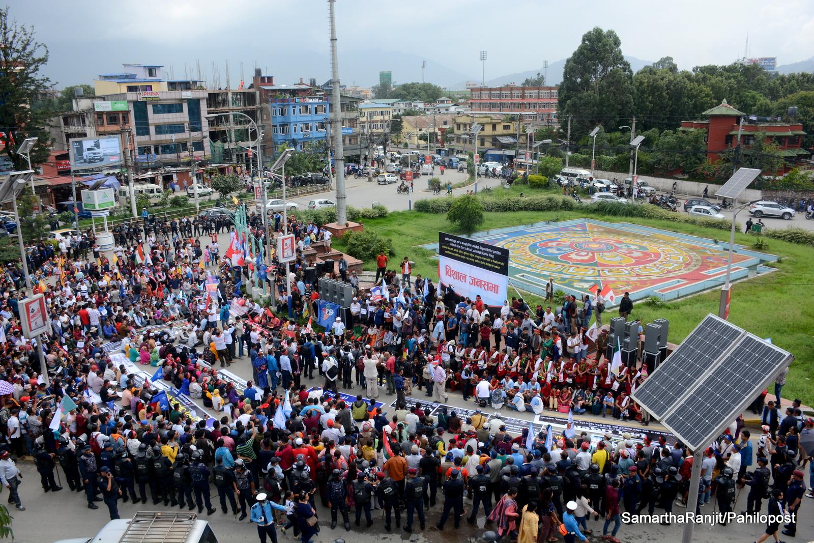 लोकसेवा विज्ञापन खारेजीको माग गर्दै माइतीघरमा वृहत विरोध र्याली, हेर्नुस फोटोमा