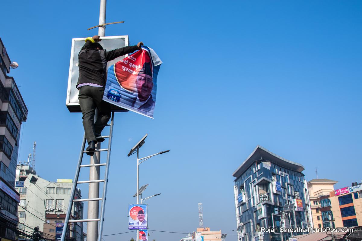 हेर्नुस् खम्बामा झुन्डिएका 'नयाँ युगको सुरुवात' का दृश्य