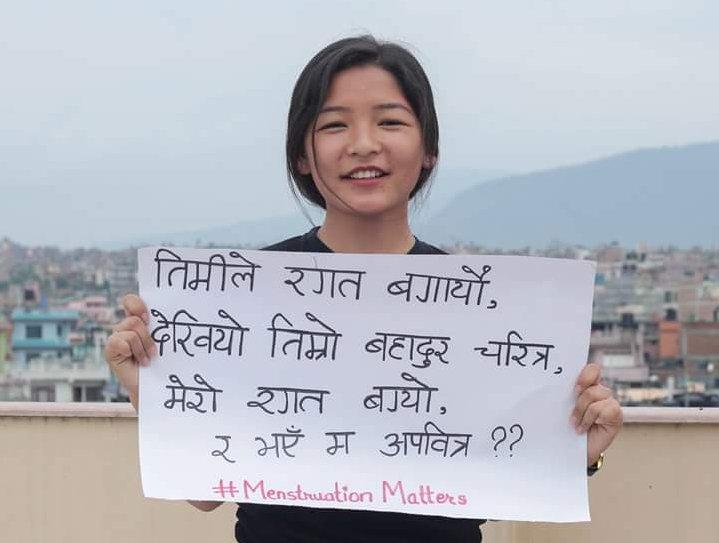 महिनावारी: महिला हिंसाको प्रमुख कारण!