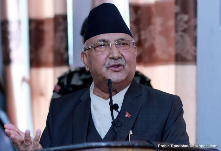 समृद्धिका लागि डिजिटल नेपाल- प्रधानमन्त्री ओली