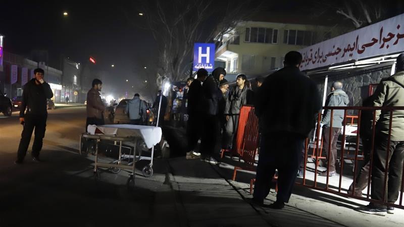 अफगानिस्तानमा सुरक्षित मानिएको 'ग्रीन जोन'मा बम बिस्फोट, चारको मृत्यु