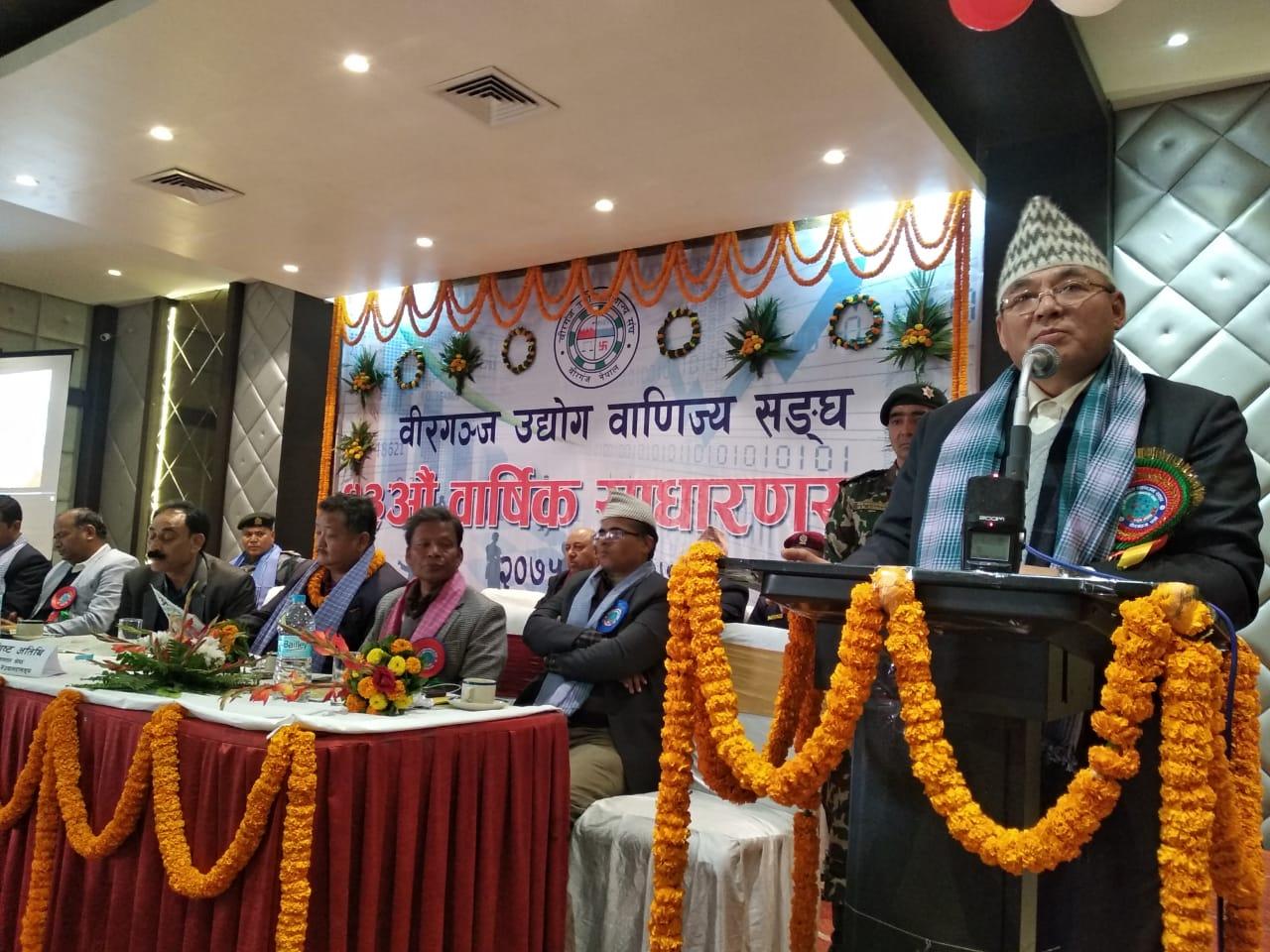 वीरगंज रेल मार्गमा जोडिएपछि नेपाल आर्थिक क्रान्तिको दिशामा अघि बढ्छ : गृहमन्त्री थापा
