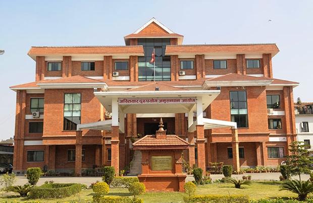 राजपा महामन्त्री सिंहविरुद्ध दुई करोडको भ्रष्टाचार मुद्दा, श्रीमती र छोरा पनि प्रतिवादी