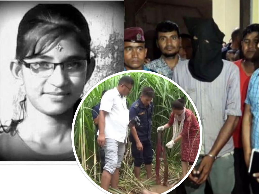 निर्मला प्रकरणः थप चार जना शंकास्पदको डिएनए परीक्षण हुँदै