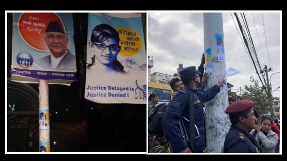 चोरीका आरोपीलाई बलात्कारको 'दोष' : पोस्टर च्यात्दाको बदनामी मेटाउने प्रपञ्च? (#WhoKilledNirmala शृङ्खला १५)