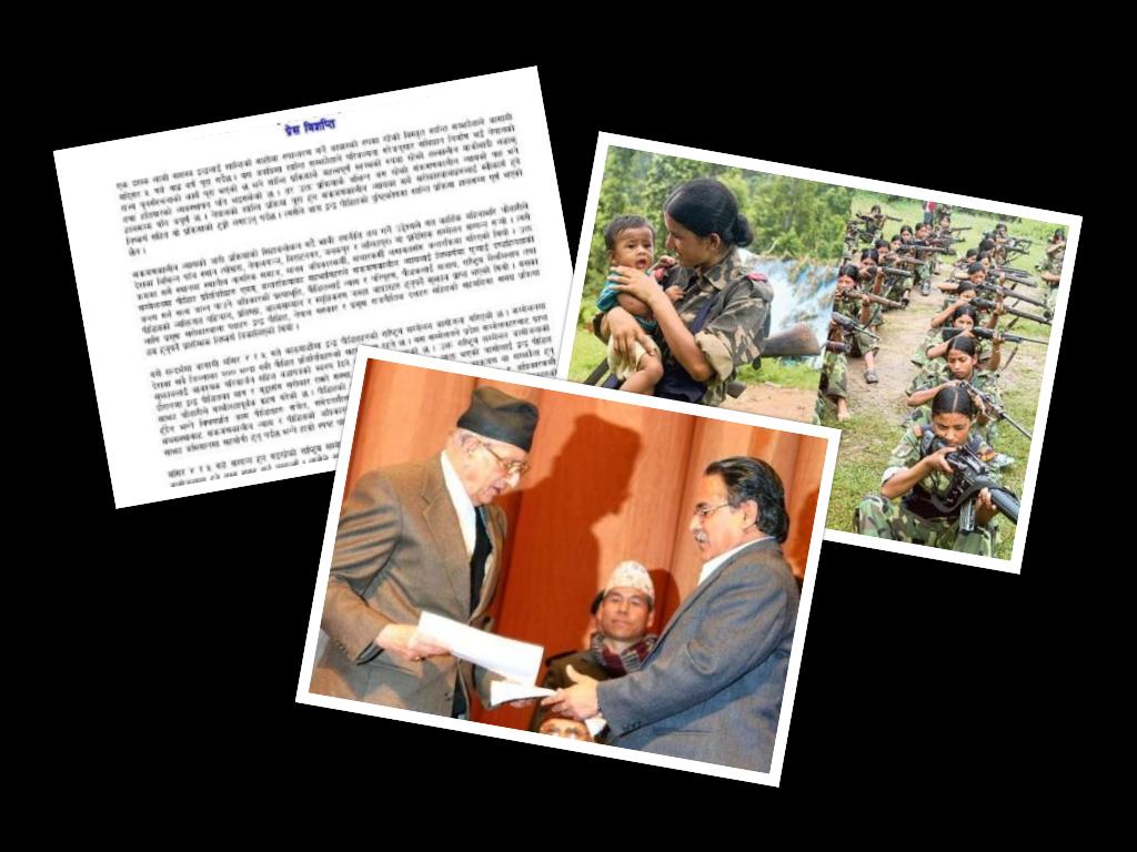 शान्ति सम्झौताको १२ वर्ष, काठमाडौंमा भेला हुँदै द्वन्द्वपीडित