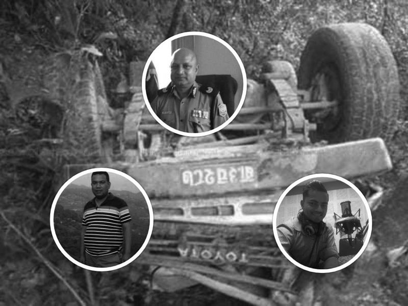 जिप खस्दा डिआइजीसहित तीन जनाको मृत्यु