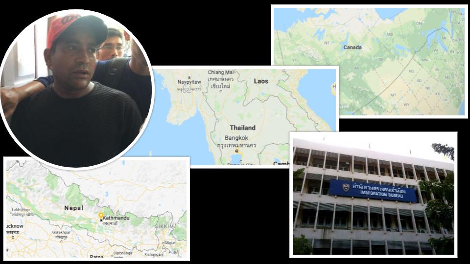 'रिस्की मिसन': थाइल्यान्ड गएर पीडित आफैंले पक्राए ठगलाई