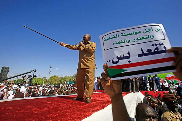 पाउरोटीको मूल्य बढ्दा सुडान अशान्त, राष्ट्रपति भन्छन्'आन्दोलनले सरकार परिवर्तन हुँदैन' : विश्वमा आज