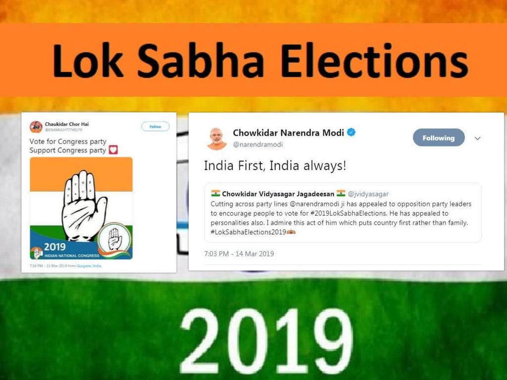 भारतमा चुनावी हत्कण्डा: मोदीको चौकीदार अभियानमा कांग्रेस कार्यकर्ताको जवाफी अभियान, 'चौकीदार चोर है'