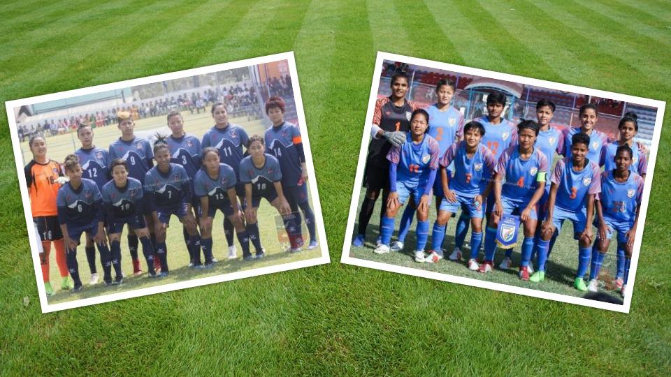 महिला फुटबलमा नेपाल भर्सेस भारत, यस्तो छ हेड टु हेड
