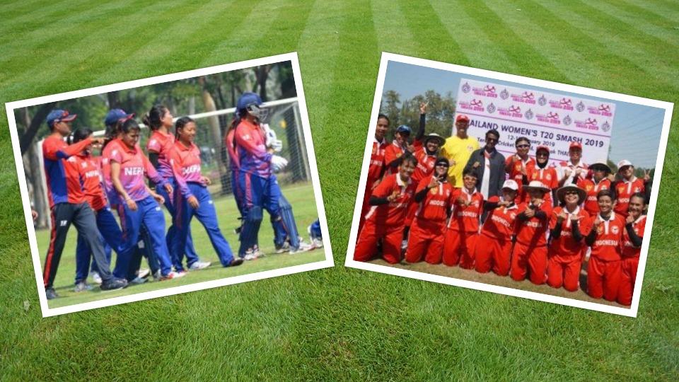 वुमन्स टी २० स्म्यास : नेपालले सेमिफाइनलमा इन्डोनेसियासँग खेल्ने