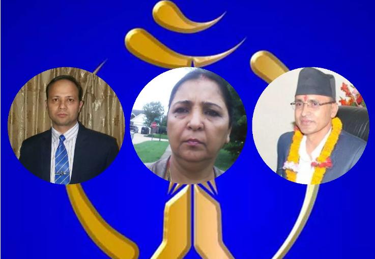 नेपाल टेलिकमको एमडीमा तीन जनाको नाम सिफारिस : अधिकारी, अर्याल र आचार्यमध्ये को होलान् नियुक्त?