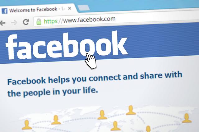 फेसबुक चलेन? नेपालमात्र हैन विश्वका अधिकांश भागमा भयो 'डाउन'