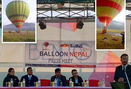 नेपालमा फेरि व्यवसायिक रुपमा 'हट एअर बेलुन' उडान हुने