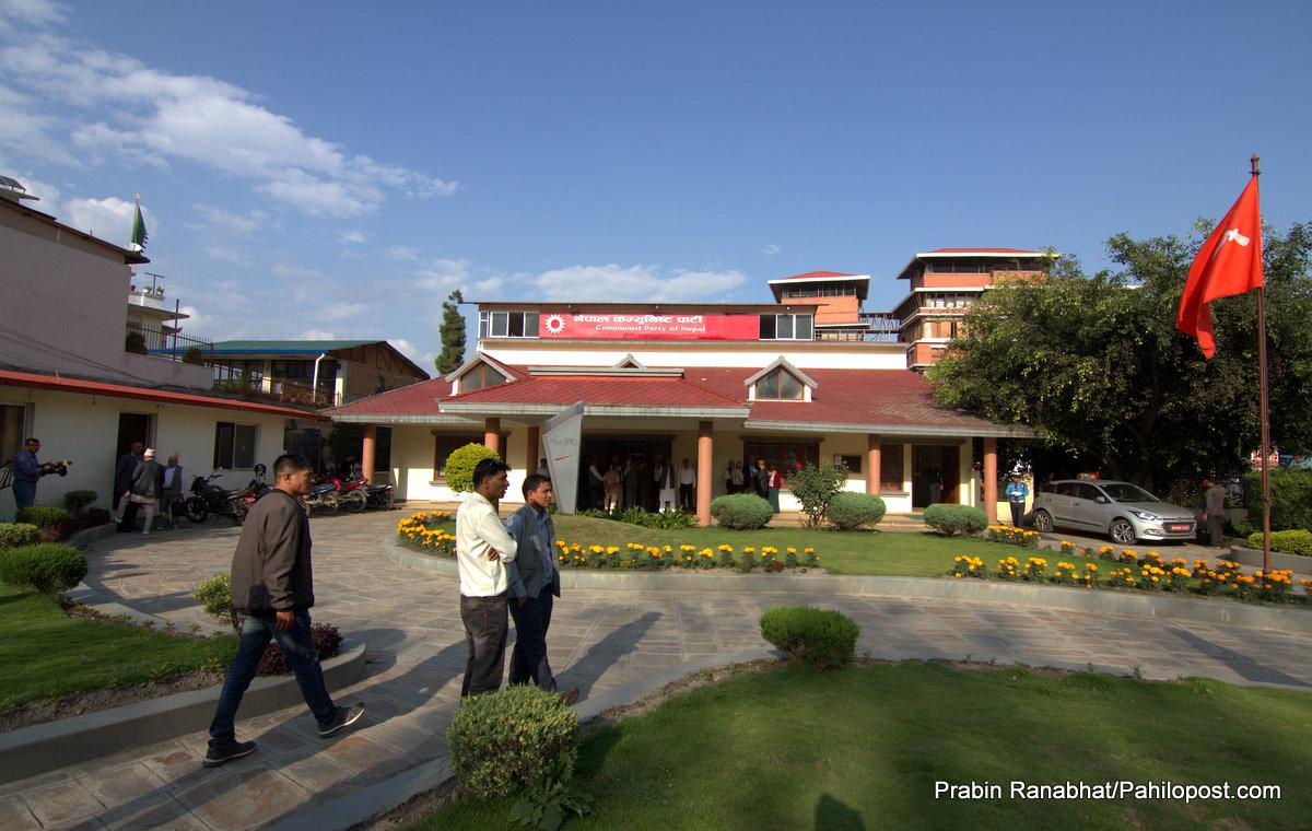 नेकपाको सचिवालय बैठक मङ्सिर ६ मा, 'स्थायी कमिटिको बैठक तय गरिने'