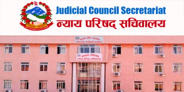 'न्यायाधीश नियुक्ति विवादको अन्त्य, न्याय परिषदको पुनर्संरचना'
